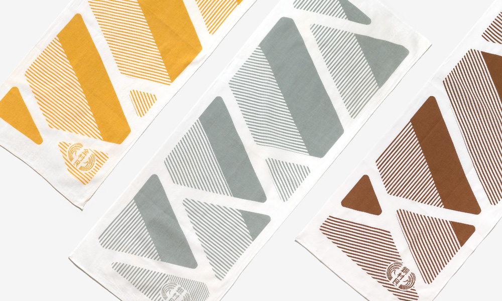 Graphic design illustration voltagebd Choice Image